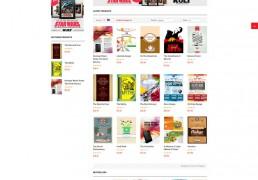 JA_Bookshop-1.jpg