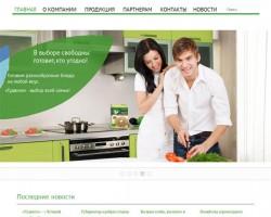 Сайт агрохолдинга «Гудвилл»