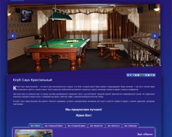 Сайт клуба саун