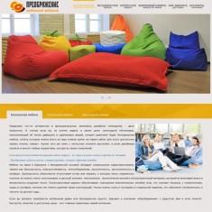 Производство и продажа мебели в Барнауле