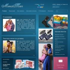 Мегатек - продажа текстильных изделий