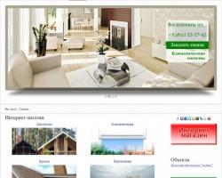 Сайт компании «ОЗОН»