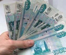 Экономите до 7 000 рублей