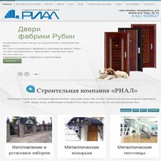 Сайт строительной компании «Риал» Санкт-Петербург