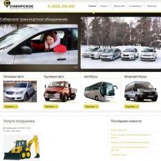 Сайт службы такси в Томске