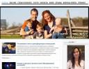 Сайт психолога Бажажиной Светланы Владимировны