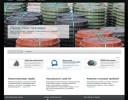 Производство и продажа полиэтиленовых труб